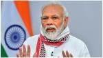 जम्मू-कश्मीर: आतंकी हमले में 3 BJP नेताओं की हत्या की पीएम मोदी ने की निंदा, ट्वीट कर लिखी ये बात