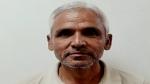 सूदखोरों से परेशान होकर राजस्थान पुलिस के थानाधिकारी के बुजुर्ग पिता ने जहर खाकर दी जान