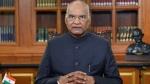 राष्ट्रपति रामनाथ कोविंद का जन्मदिन आज, PM मोदी ने दी बधाई, कहा- 'उनकी समझदारी देश की संपत्ति'