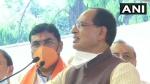 इमरती देवी पर कमल नाथ की टिप्पणी से मचा बवाल, CM शिवराज ने सोनिया गांधी को लिखी चिठ्ठी