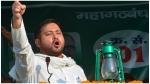 Bihar Elections: पीएम मोदी की बिहार रैली से पहले तेजस्वी का तंज,'आशा है प्रधानमंत्री जी बिहारवासियों को बताएंगे...'
