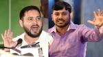 Bihar Elections: स्टार प्रचारक होकर भी कन्हैया सीन से गायब, कहीं तेजस्वी तो वजह नहीं ?