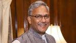 नैनीताल: मुख्यमंत्री त्रिवेंद्र सिंह रावत ने 1 करोड़ की लागत से बने नैनीझील जल गुणवत्ता आंकलन प्रणाली का लोकापर्ण किया