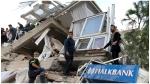 Turkey: तुर्की में भूकंप के कारण अब तक 17 लोगों की मौत, 700 से ज्यादा लोग घायल, बचाव अभियान अब भी जारी