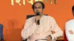BJP ने सीएम उद्धव के सीबीआई जांच को लेकर दिए फैसले पर कहा- महाराष्ट्र सरकार सच सामने आने से डरती है