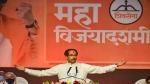 शिवसेना को RSS प्रमुख मोहन भागवत का हिंदुत्व पसंद है BJP का नहीं, जानिए क्यों