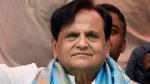 Ahmed Patel passes away: वरिष्ठ कांग्रेस नेता अहमद पटेल का कोरोना से निधन, बेटे फैजल पटेल ने Tweet कर दी जानकारी