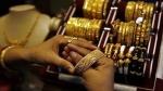 Gold Rate: गुड न्यूज, सोने में 4 साल में सबसे बड़ी गिरावट, 42000 रु तक गिर सकती है कीमत