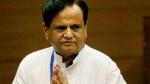 Ahmed Patel passes away : अहमद पटेल के निधन पर PM मोदी ने जताया गहरा शोक, बेटे फैजल से की फोन पर बात