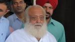 Rajasthan HC: आसाराम की 'मैं 80 साल का वृद्ध, 2013 से जेल में हूं' वाली अर्जी स्वीकार, जनवरी में होगी सुनवाई