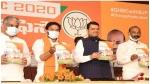 हैदराबाद चुनाव: फ्री कोरोना वैक्सीन वाला BJP ने जारी किया मेनिफेस्टो, शाह और योगी संभालेंगे चुनावी मोर्चा