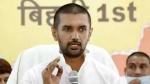 बिहारः चिराग पासवान का बड़ा फैसला, पार्टी की सभी कमेटियों को किया भंग