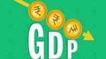 GDP: दूसरी तिमाही में देश की जीडीपी में 7.5 फीसदी की गिरावट