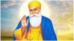 Guru Nanak Jayanti: 30 नवंबर को मनाया जाएगा प्रकाश पर्व, इन कोट्स के साथ दें गुरुनानक जयंती की शुभकमनाएं