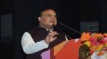 असम सरकार ला रही है नया विवाह कानून, दूल्हा-दुल्हन के लिए धर्म का खुलासा करना होगा अनिवार्य