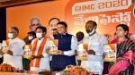 हैदराबाद चुनाव में भाजपा क्यों अपना रही केजरीवाल मॉडल?