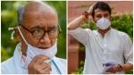 MP उपचुनाव: सिंधिया पर MLA को 50 करोड़ ऑफर करने का आरोप, दिग्विजय बोले- 'जवाब दे,आरोप गंभीर है'