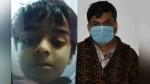 डिप्रेशन में पिता ने मासूम बेटे का गला दबाकर की हत्या, फिर पत्नी से बोला- 'चैन की नींद सो गया बेटा'