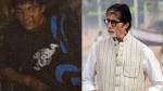 26/11: पूछताछ में अजमल कसाब ने क्यों लिया था अमिताभ बच्चन का नाम