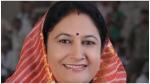 राजस्थान से BJP विधायक किरण माहेश्वरी का कोरोना से निधन, मेदांता अस्पताल में थीं भर्ती