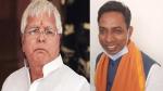 बिहार: लालू यादव की कॉल पर मचा बवाल, ललन पासवान बोले- मुझे भी किया था फोन, सरकार गिराने में मांगी मदद