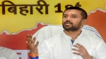 बिहार चुनाव के बाद LJP को लगने वाला है एक और बड़ा झटका