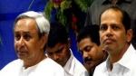 ओडिशा: BJD ने विधायक प्रदीप पाणिग्रही को किया निष्कासित, जनविरोध गतिविधियों में शामिल होने का आरोप