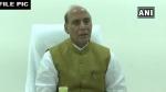 26/11 की बरसी पर बोले रक्षामंत्री राजनाथ सिंह-अब इस तरह का हमला भारत में होना नामुमकिन