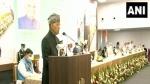 AIPO Conference: दो दिवसीय सत्र को संबोधित कर रहे राष्ट्रपति रामनाथ कोविंद