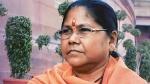 केंद्रीय मंत्री साध्वी निरंजन ज्योति कोरोना वायरस और निमोनिया से पीड़ित, दिल्ली एम्स में चल रहा इलाज