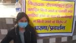 शाहजहांपुर: धरने पर बैठी बीजेपी विधायक की बहू, लगाया ये गंभीर आरोप