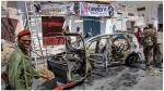 Somali Attack: सोमालिया की राजधानी मोगादिशु में आत्मघाती हमला, 7 की मौत, इस संगठन ने ली हमले की जिम्मेदारी