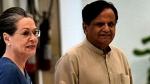 अहमद पटेल के निधन पर दुखीं सोनिया गांधी ने कहा-'आज मैंने एक दोस्त और वफादार सहयोगी को खो दिया', कांग्रेस नेताओं ने भी जताया शोक