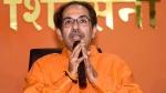 उद्धव ठाकरे ने कहा,'BJP ने मेरे परिवार पर हमला किया, लेकिन मैं उनके जितना नीचे स्तर पर नहीं जाऊंगा'