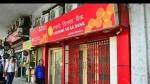 केंद्र सरकार का बड़ा फैसला, अब इस बैंक का होगा विलय, लक्ष्मी विलास बैंक और DBS Bank के मर्जर को मिली मंजूरी