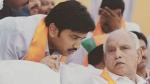 कर्नाटक: CM येदियुरप्पा के राजनीतिक सचिव ने की खुदकुशी की कोशिश