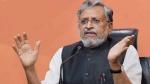 बिहार में NDA को राज्यसभा उपचुनाव में महागठबंधन ने दिया वॉकआउट