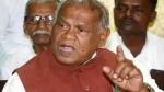 बिहारः मांझी ने कहा कि कुछ लोग फैला रहे हैं भ्रम, हम एनडीए में हैं और रहेंगे