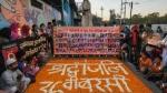 Bhopal Gas Tragedy को 36 साल पूरे, लेकिन पीड़ित अब भी कर रहे इन बड़ी परेशानियों का सामना