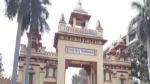बीएचयू में शुरू हो रहा है दो साल का पीजी कोर्स 'काशी स्टडी', वाराणसी के बारे में पढ़कर लीजिए डिग्री
