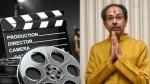 'बॉलीवुड का दिल और आत्मा है मुंबई': प्रोड्यूसर्स एसोसिएशन ने सीएम उद्धव ठाकरे को दिलाया भरोसा