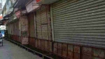 Bharat Bandh: देशभर में आज 8 करोड़ कारोबारी करेंगे हड़ताल, भारत बंद में रहेगा चक्का जाम, जानें हर अपडेट