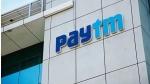 व्यापार पर भी सीमा विवाद का असर, Paytm में अपनी हिस्सेदारी बेचने पर विचार कर रही चीनी कंपनी