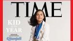 TIME मैगजीन की पहली 'किड ऑफ द ईयर' बनीं भारतवंसी गीतांजलि, काम देखकर रह जाएंगे दंग