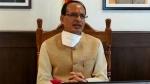 मध्य प्रदेश में स्कूल खोलने पर CM शिवराज का बड़ा फैसला, 8वीं तक स्कूल 31 मार्च तक बंद