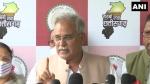 छत्तसीगढ़ः धान खरीदी की प्रक्रिया को लेकर हो रहे विरोध पर सीएम भूपेश बघेल ने की टिप्पणी