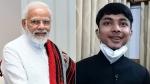 AMU के छात्र शादाब को पीएम मोदी ने राष्ट्रीय बाल पुरस्कार से किया सम्मानित, पूछा ये सवाल
