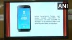 BUDGET 2021: अब आसानी से मिलेगी बजट की पूरी जानकारी, वित्त मंत्री ने लॉन्च किया 'केंद्रीय बजट मोबाइल ऐप'