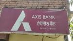 वैशालीः दिनदहाड़े AXIS बैंक में घुसकर बदमाशों ने की 40 लाख रुपये की लूट