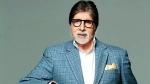 Amitabh Bachchan को याद आए इलाहाबाद को वो दिन, लिखा-जब इलाहाबाद वाले घर पर नहीं लगता था ताला